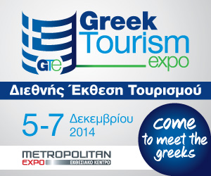 300X250_GREEK_TOURISM_GR_F28860.jpg
