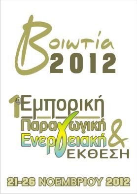 logo2_F16528.jpg