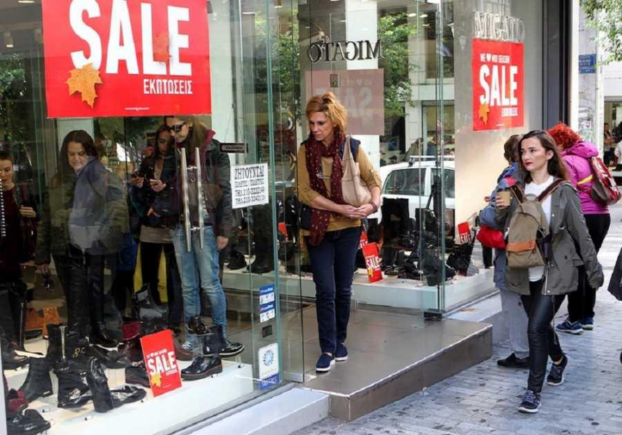Εκπτώσεις από σήμερα – Ανοιχτά τα καταστήματα την Κυριακή 3f28d073bac